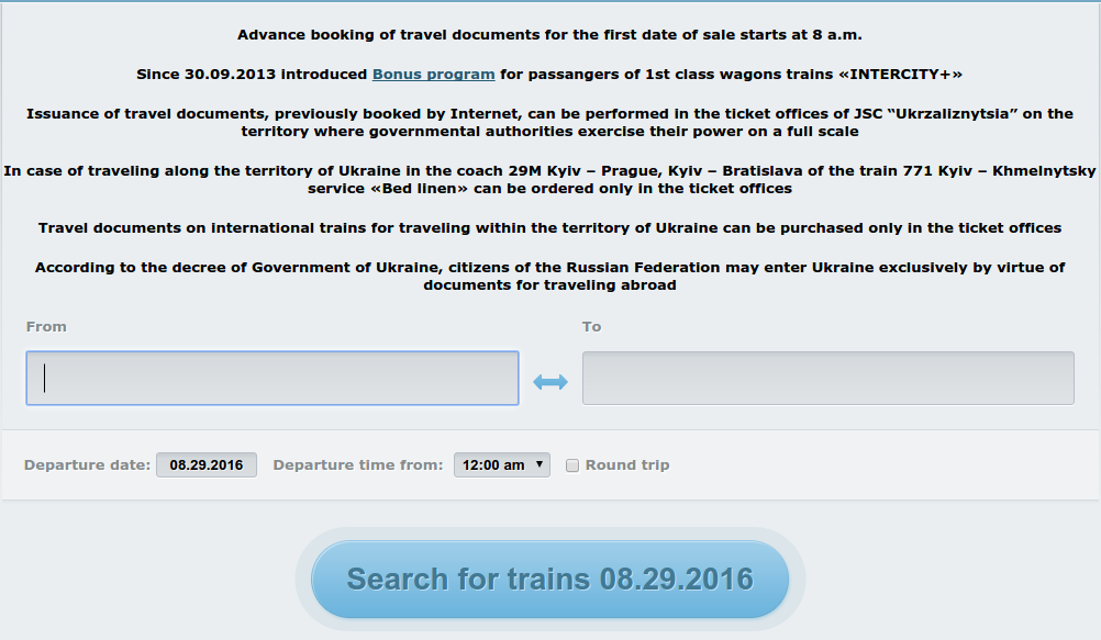 Searching for trains