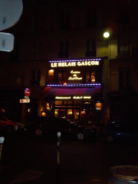 Le Relais Gascon restaurant in Montmartre. MASSIVE salads here