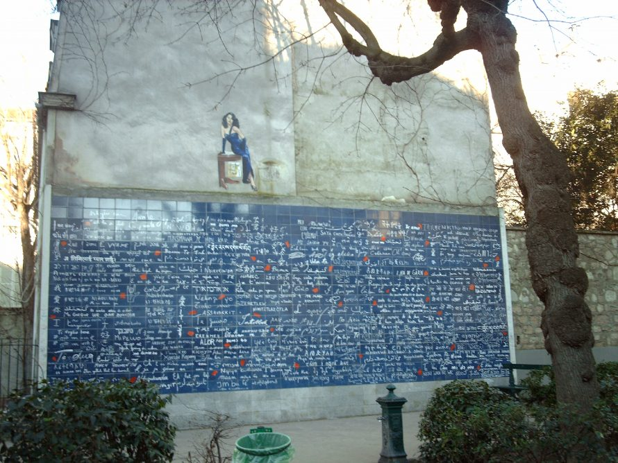 The 'Love Wall' with 'I love you' written in many languages