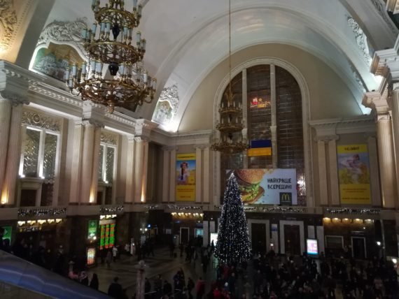 Kyiv-Passazhyrsky train station at Christmas