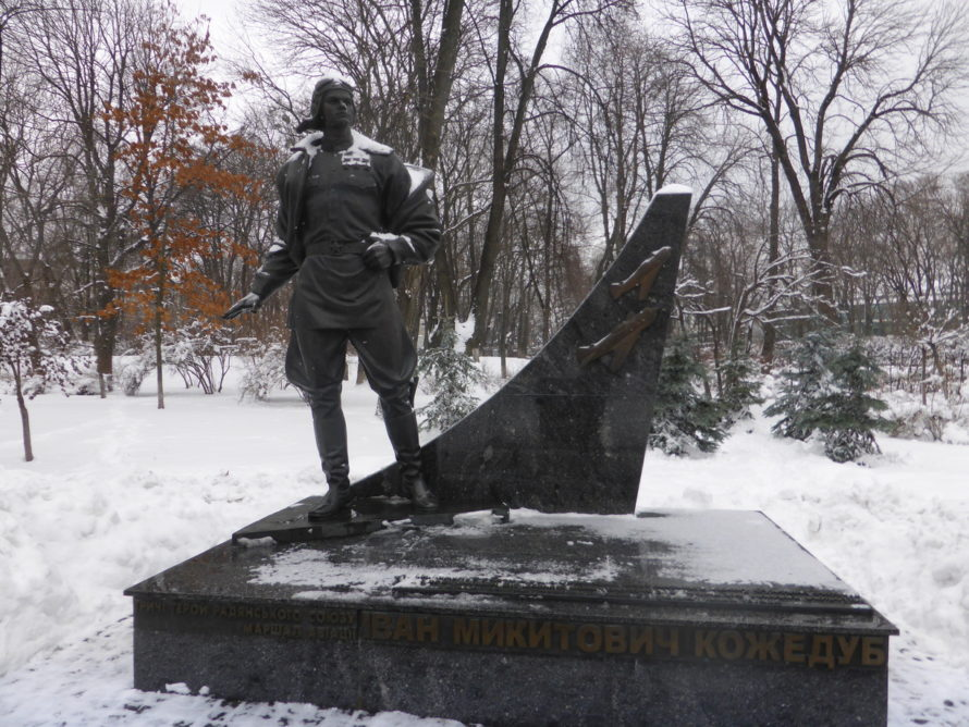 Monument to Ivan Nikitovich Kozhedub - Ace fighter pilot