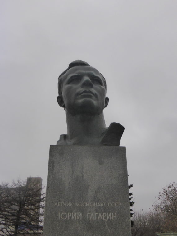 Monument to Yuri Gagarin outside the museum