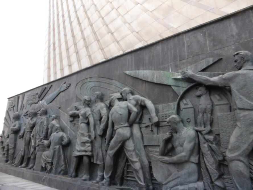 The Monument to the Conquerors of Space