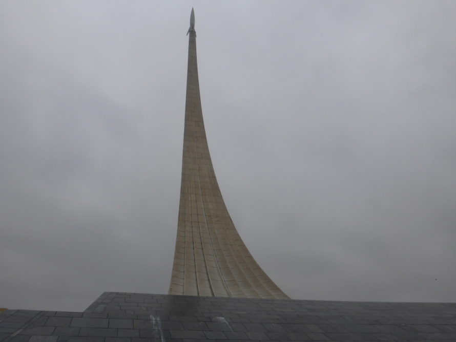 Rocket during take off (this is on top of the museum)
