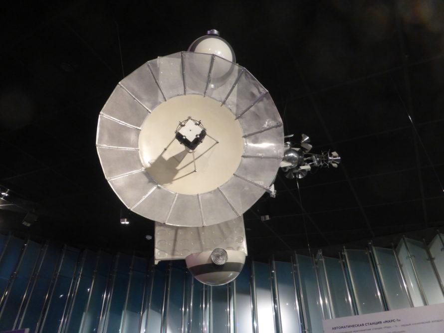 Mars 1 Station