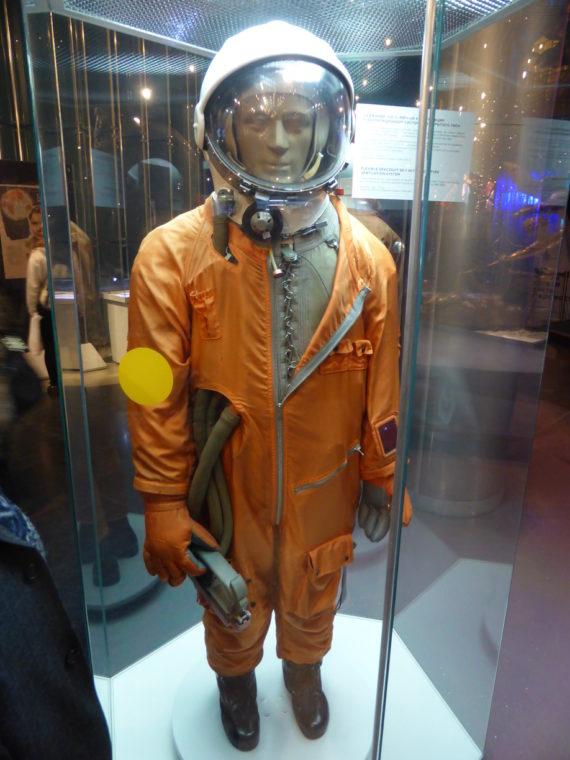 Spacesuit number 3