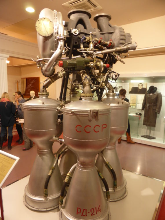 Liquid Rocket Engine: RD-214