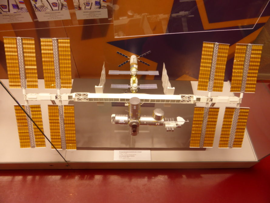 Model of the ISS (International Space Station)