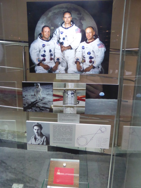 The first men on the moon
