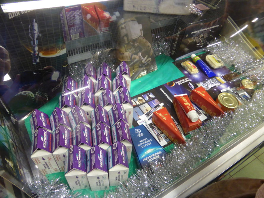 Space food in all its 'glory'