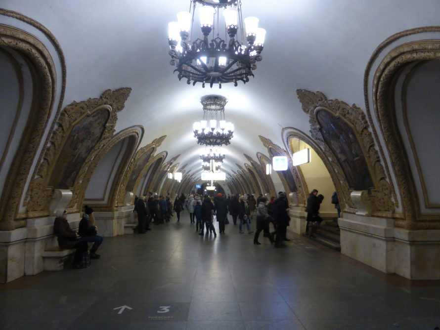 Kievskaya, one of the most beautiful stations on the Moscow metro