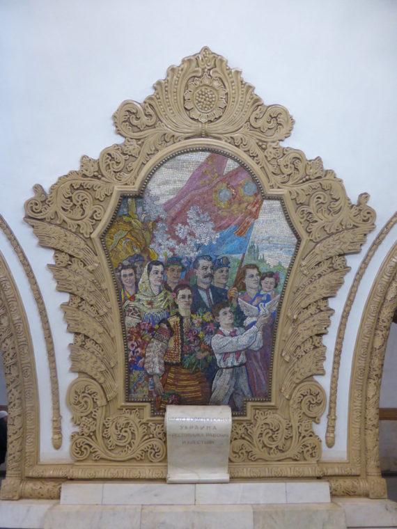 Soviet era artwork between the arches