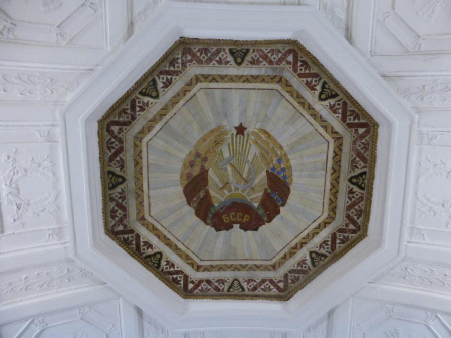 Soviet artwork on the roof