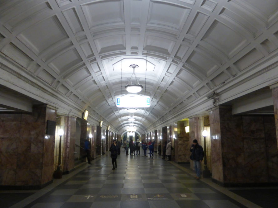 Belorusskaya metro platform