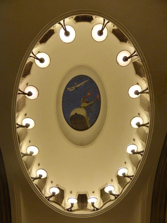 24-Hour Soviet Sky mosaic