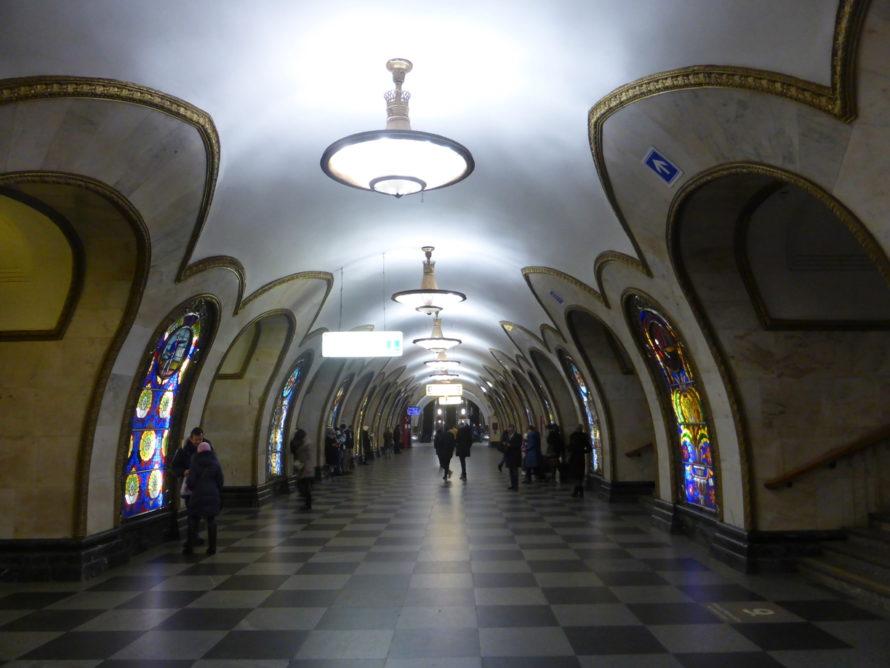 Novoslobodskaya metro