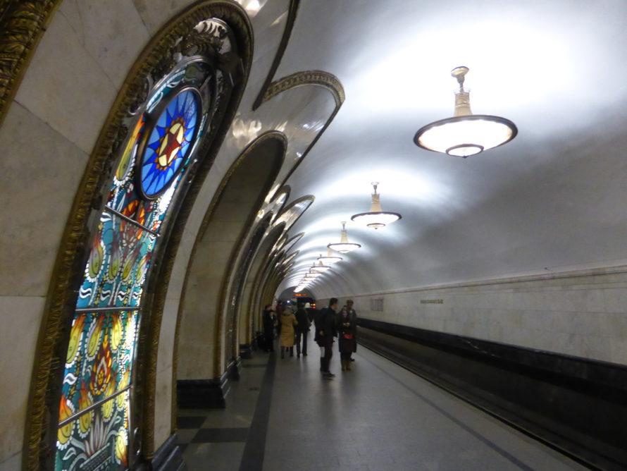 The platform of Novoslobodskaya metro