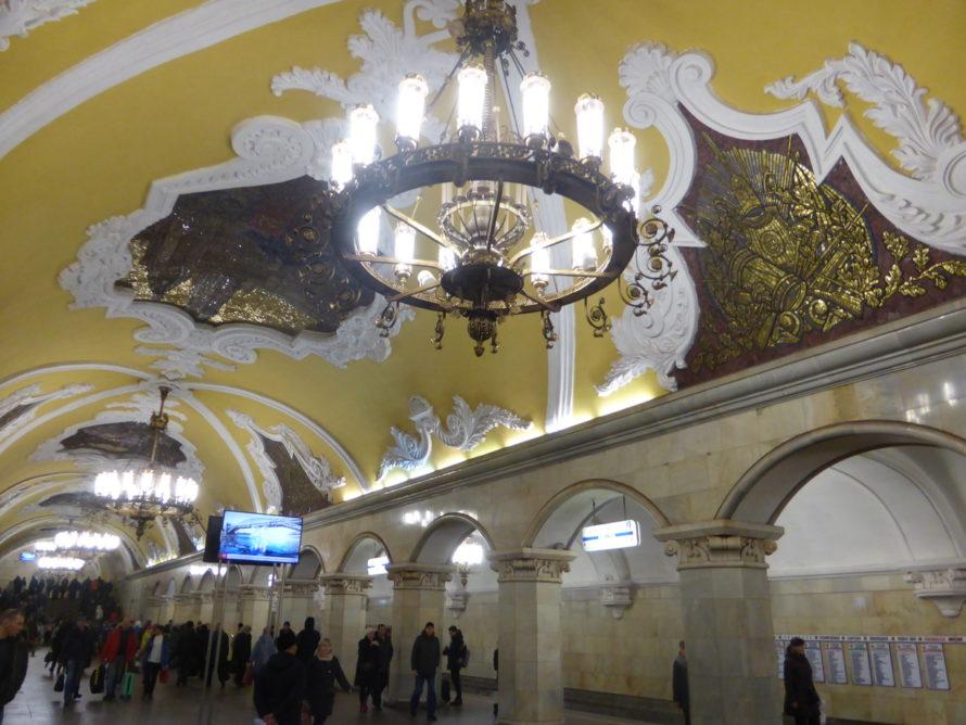 Komsomolskaya metro