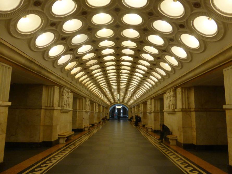 The Komsomolskaya metro station