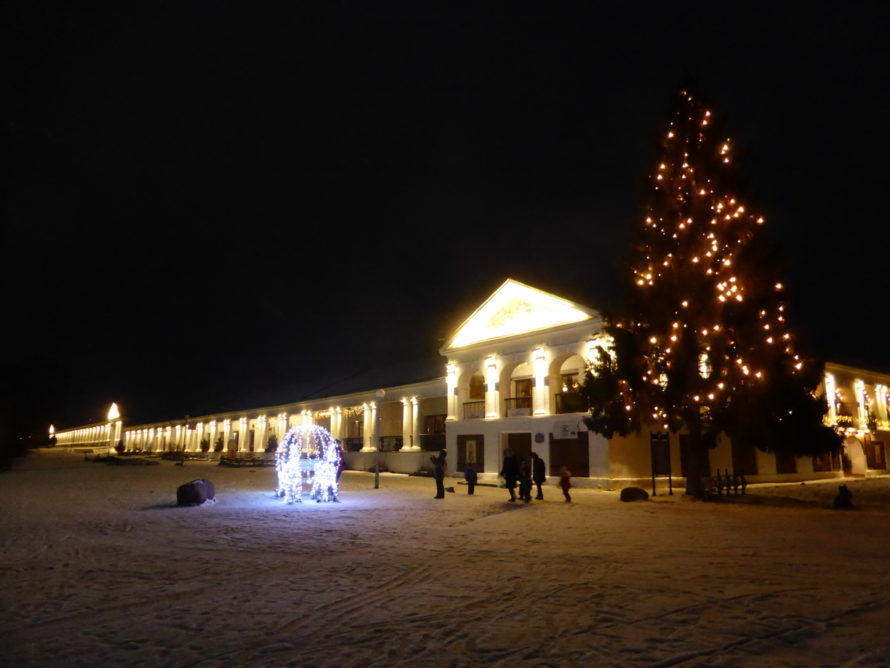 Trading Arches at night with Christmas tree