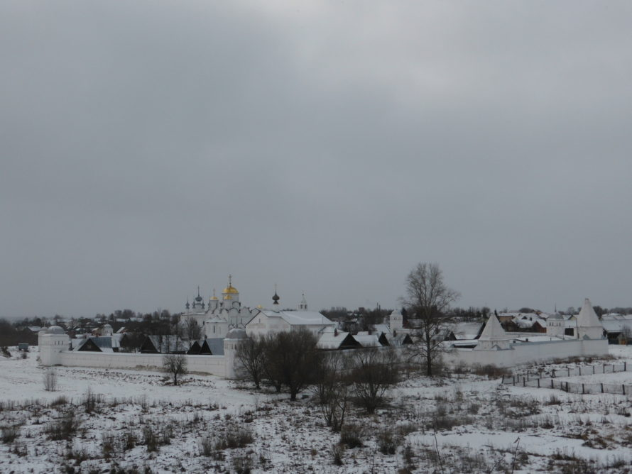 The Kremlin viewed from The Spaso-Evfimiyev Monastery