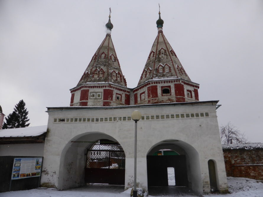 The gates to the monastery