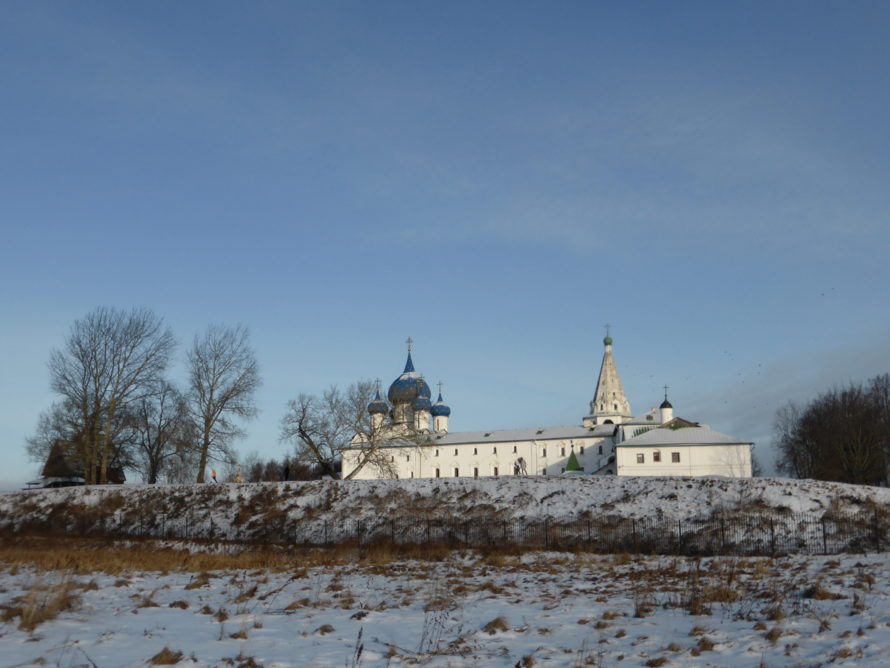 Viewing The Kremlin from the frozen river