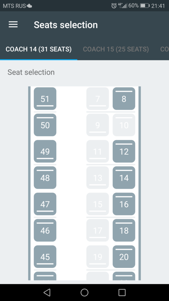 Select your seat/bed