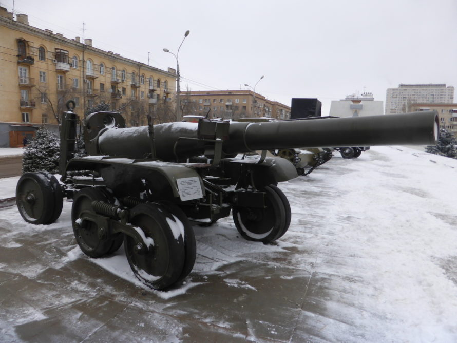 A 203mm howitzer (B4)