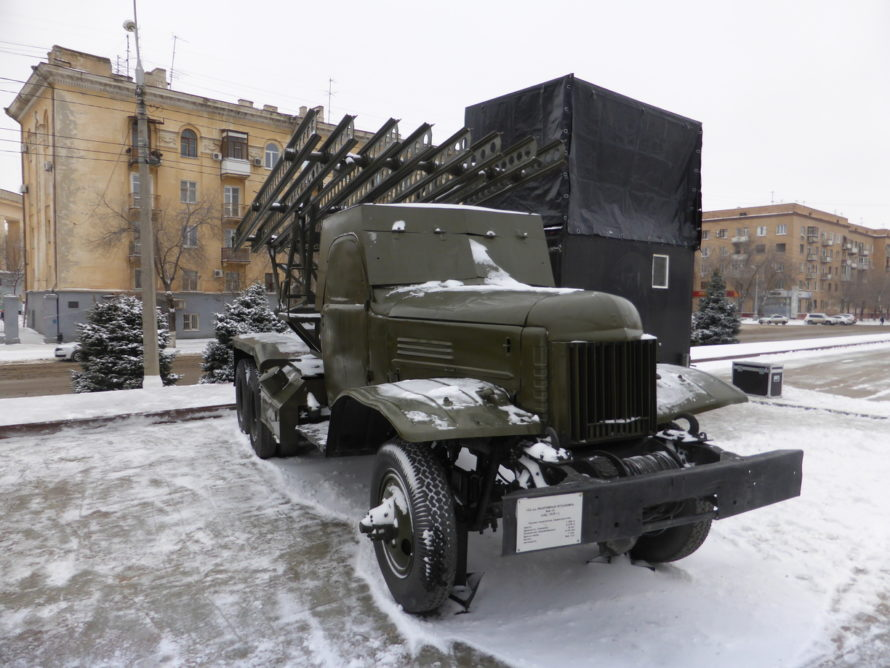 132mm BM-13