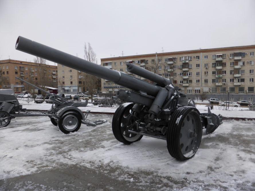 150mm heavy field howitzer